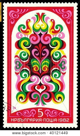 Vintage  Postage Stamp.  Ornament. 6.