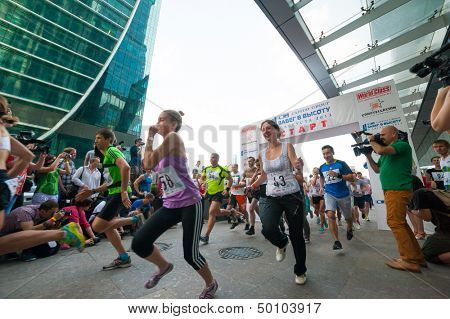 MOSCOW - AUGUST 09: Participants of