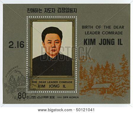 NORTH KOREA - CIRCA 1988: A stamp printed in North Korea shows image of the Birth Of The Dear Leader Comrade Kim Jong Il, circa 1988.