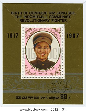 NORTH KOREA - CIRCA 1987: A stamp printed in North Korea shows image of the Kim Jong-suk, also Kim Chong-suk, Gim Jeong-suk, was a Korean anti-Japanese guerrilla, a Communist activist, circa 1987.