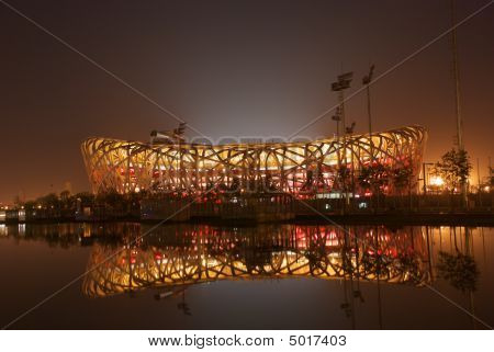 Estádio Nacional da China