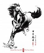 stock photo of year 2014  - Horse Ink Painting - JPG