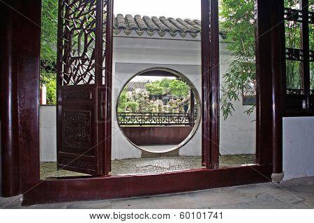 Master Of Nets Garden Seen Through Moon Gate, Suzhou, China