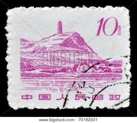 China 1961