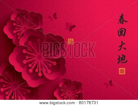 Chinese New Year. Vector Paper Graphic of Plum Blossom. Translation of Stamp: Blessing, Wealth. Translation of Calligraphy: Spring return to the earth.