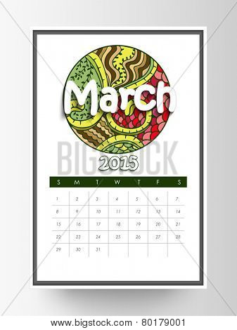 Monthly calendar of March 2015 with floral design on white background.