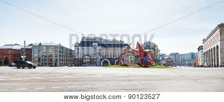 Panorama Of Lubyanka Square In Moscow In May