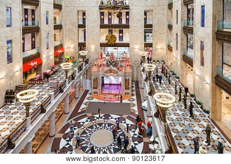 Interior Of Central Children's Store On Lubyanka