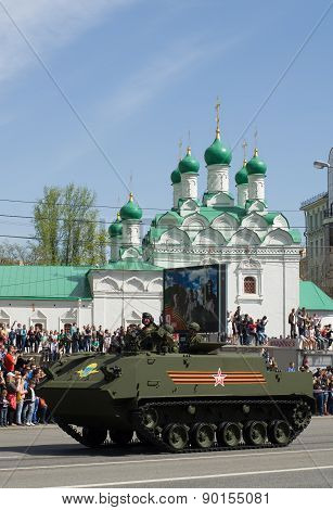 An armoured personnel carrier (APC) is type of AFV. Moscow Victory Day Parade to commemorate the 70t