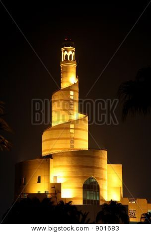 Islamic Centre, Doha