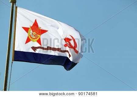 Guards flag of the Russian Navy