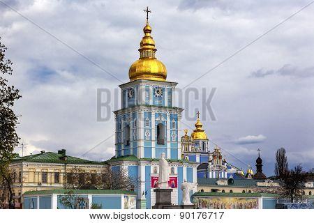 Saint Michael Cathedral Kiev Ukraine