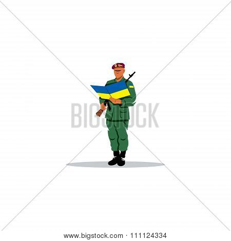 Oath sign. Ceremony bringing of the military oath Ukrainian army recruit. Vector Illustration.
