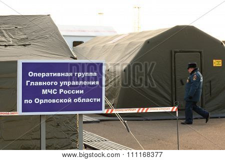 Orel, Russia - December 09, 2015: Emergency Control Ministry (mchs) Tactical Exercise. Mchs Banner