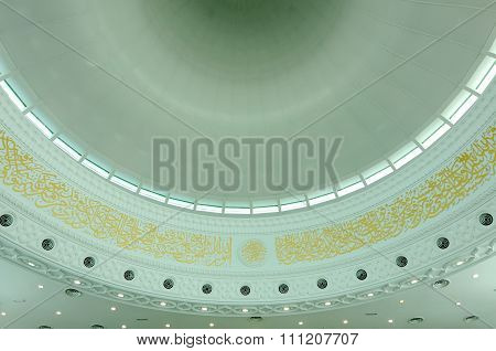 Inside dome of An-Nur Mosque a.k.a Petronas Technology University Mosque