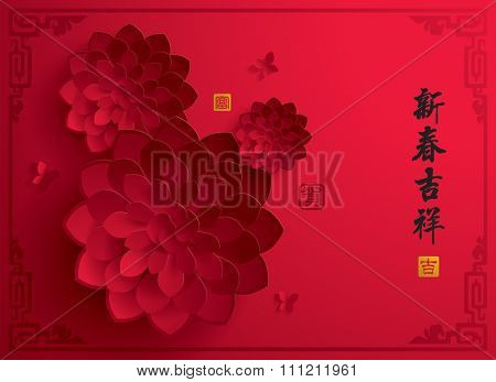 Chinese New Year. Vector Paper Graphic of Blossom. Translation of Stamp: Blessing, Lucky, Congratulate. Translation of Calligraphy: Auspicious new year.