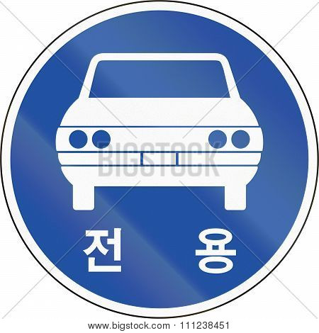 Korea Traffic Safety Sign With Text: Driveway