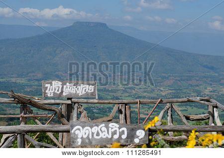 Mt. Fuji In Loei, Thailand Shaped Like Mt. Fuji, Japan