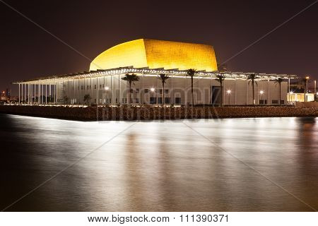 The Bahrain National Museum At Night