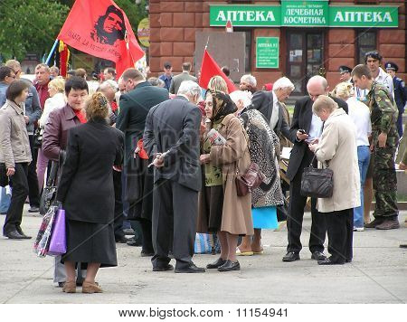 Meeting On Central Area The Name Of Lenin, Sanctified To May Day