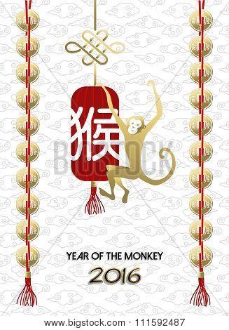 Happy Chinese New Year Monkey 2016 Background