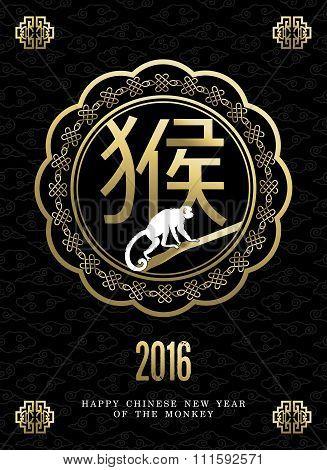 Happy China New Year Monkey 2016 Gold Black Design