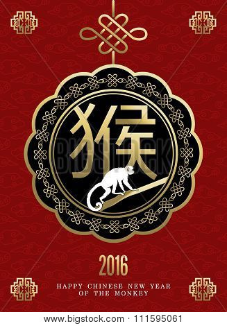 Happy Chinese New Year Monkey 2016 Design Gold Red
