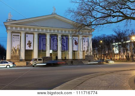 ST. PETERSBURG, RUSSIA - DECEMBER 13, 2015: Central exhibition hall Manege during the 4th St. Petersburg International Cultural Forum. Built in 1807, Manege houses the exhibition center since 1977