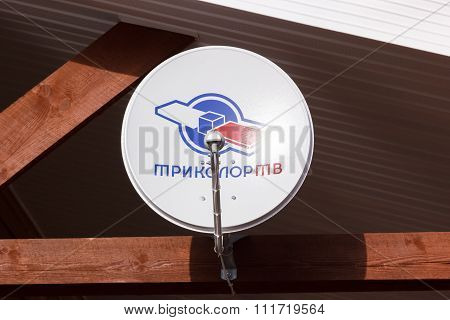 Satellite Dish On A Wooden Beam