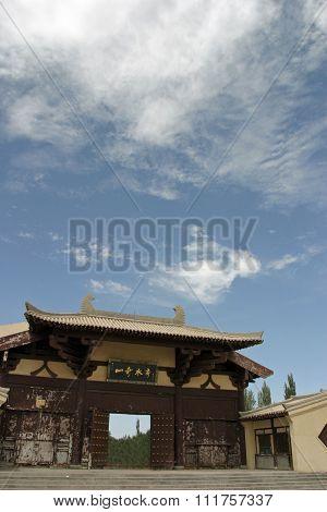 Mingsha Shan (Echo Sand Mountain) in Dunhuang China