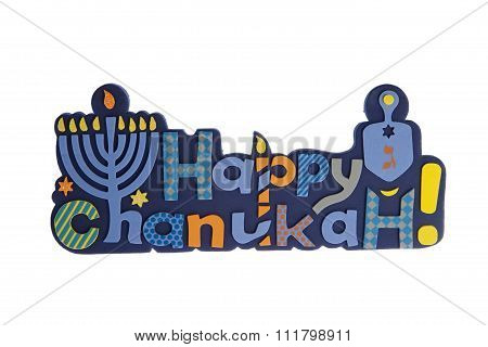 Chanukah Decoration