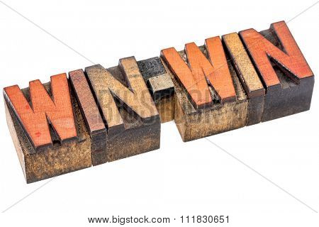 win-win banner - negotiation or conflict resolution strategy  -  isolated word abstract in vintage letterpress wood type