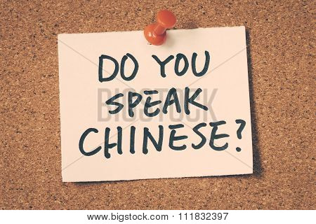 Do You Speak Chinese