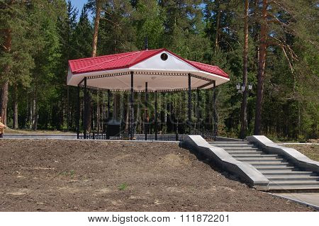 The border of Europe and Asia. Gazebo. The old Moscow path.