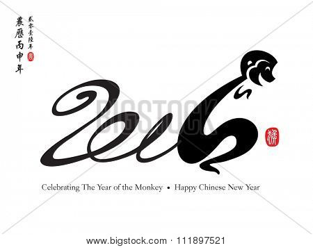 Chinese Zodiac - Monkey. Chinese New Year 2016. Translation of Stamp: Monkey. Translation of Calligraphy: Chinese lunar new year 2016.