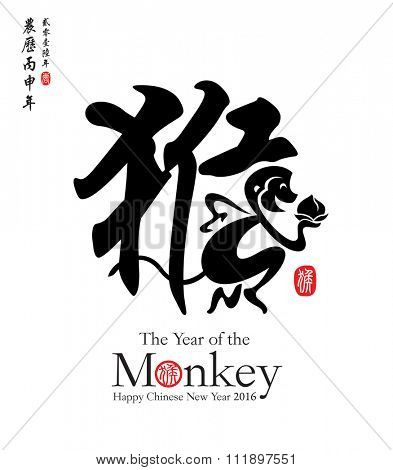 (Monkey) Chinese Zodiac - Monkey. Chinese New Year. Translation of Stamp: Monkey. Translation of Calligraphy: Chinese lunar new year 2016. Word on peach: Life.
