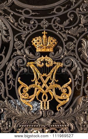 Monogram Of Emperor Alexander Iii At The Gates Of The Winter Palace In St. Petersburg