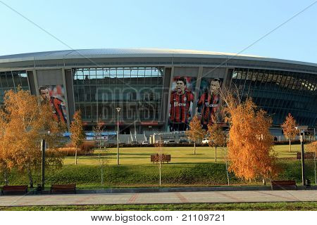 In The Park Near The Donbass Arena