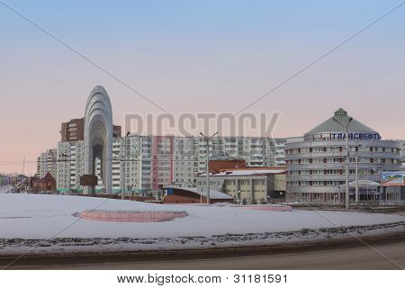 Statue Of Oil Fountain And The Office Of Transneft In Almetyevsk, In The Republic Of Tatarstan, Russ