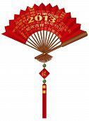 foto of chinese new year 2013  - Red Paper Fan with 2013 Chinese New Year of the Snake Greetings Text Wishing Good Fortune Health Prosperity and Happiness Illustration - JPG