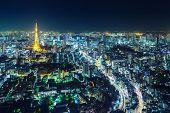 stock photo of minato  - Tokyo cityscape at night - JPG