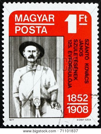 Postage Stamp Hungary 1977 Janos Szanto Kovacs