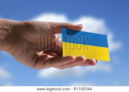 Small Ukrainian Flag