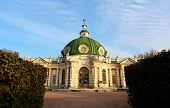 image of grotto  - photo beautiful architectural monument of the grotto in a Moscow park - JPG