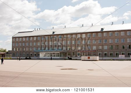 Perm, Russia, July 04.2015:the Perm College Of Federal Service Of Execution Of Punishments