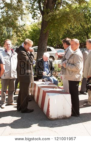Perm, Russia, July 04.2015:meeting Of Veterans Of Aviation College