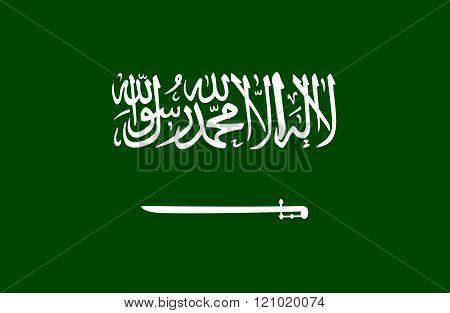 Saudi Arabian Flag.