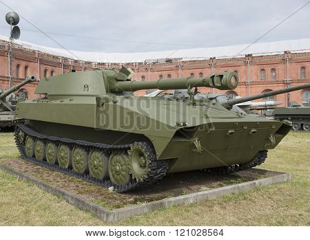 122Mm Self-propelled Howitzer 2S1