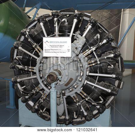 Ash-62Ir - Aircraft Engines (1938). Power,hp-1000. It Was Applied On Aircraft: Li-2, An-2