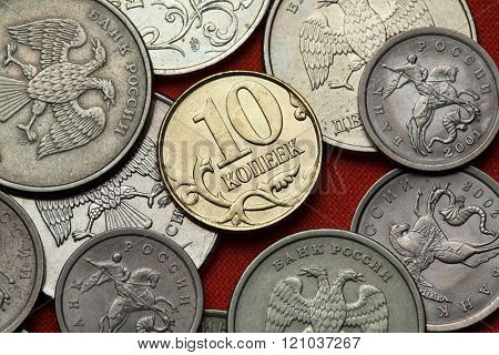 Coins of Russia. Russian 10 kopek coin.